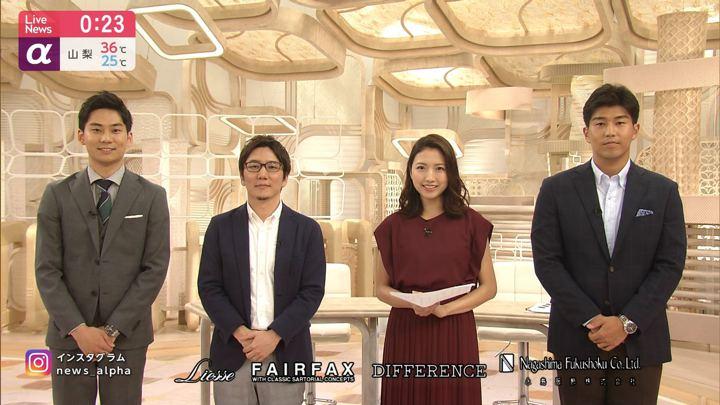 2019年07月30日三田友梨佳の画像28枚目