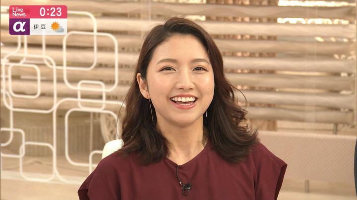 2019年07月30日三田友梨佳の画像30枚目