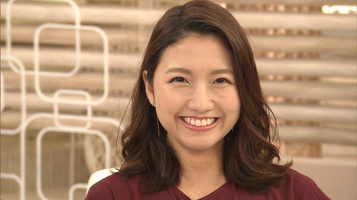 2019年07月30日三田友梨佳の画像32枚目