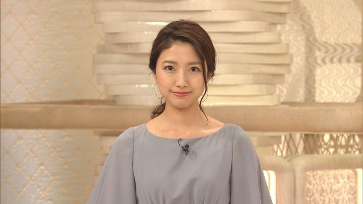 2019年07月31日三田友梨佳の画像05枚目
