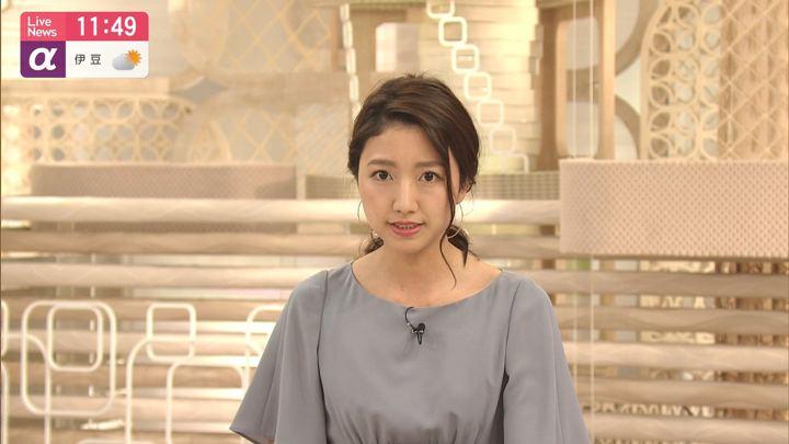 2019年07月31日三田友梨佳の画像14枚目