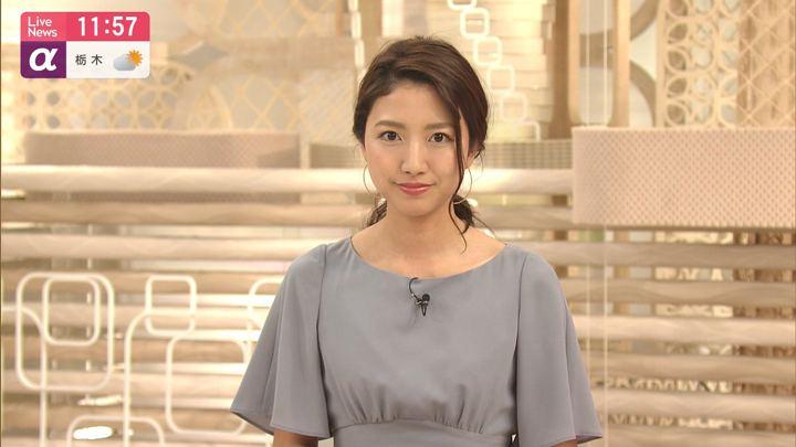 2019年07月31日三田友梨佳の画像17枚目