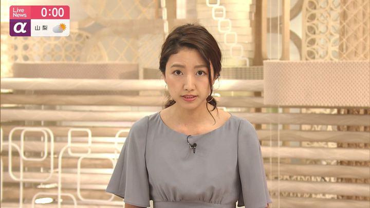 2019年07月31日三田友梨佳の画像18枚目