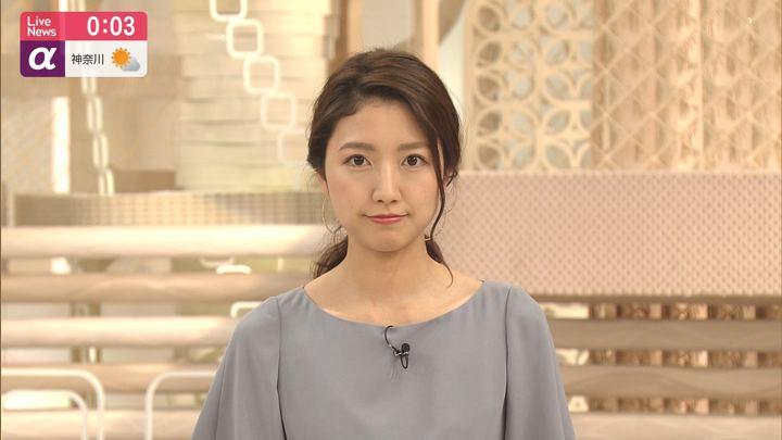 2019年07月31日三田友梨佳の画像21枚目