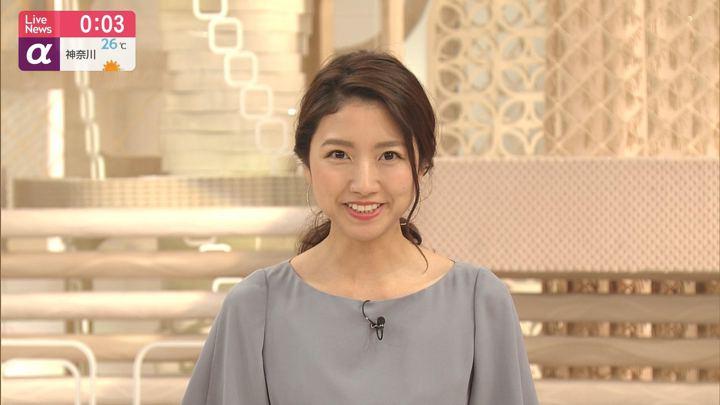2019年07月31日三田友梨佳の画像23枚目