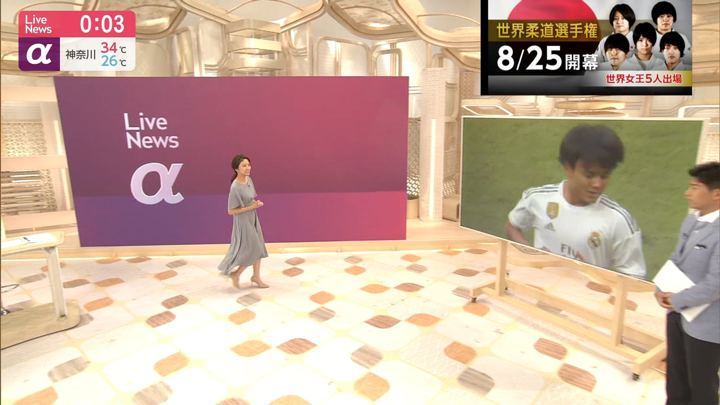 2019年07月31日三田友梨佳の画像24枚目