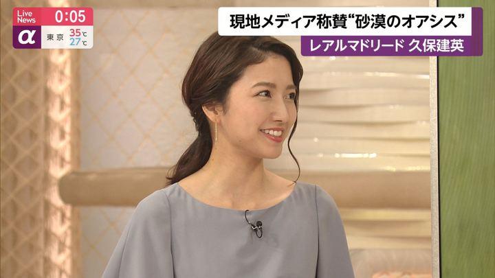2019年07月31日三田友梨佳の画像26枚目