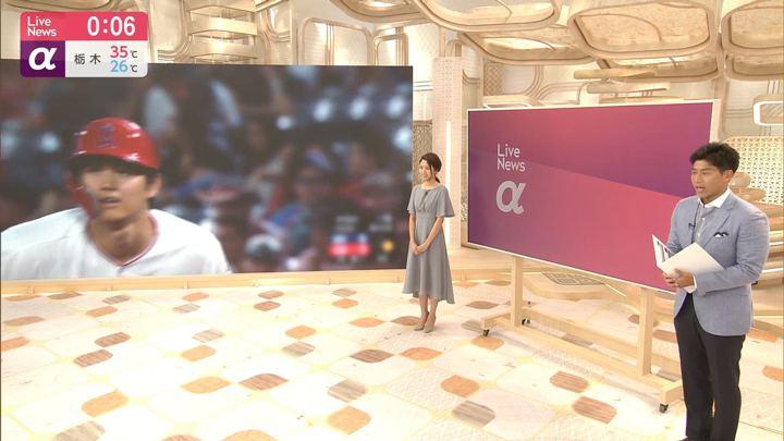 2019年07月31日三田友梨佳の画像29枚目