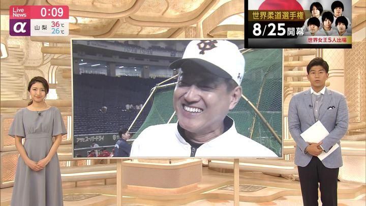 2019年07月31日三田友梨佳の画像30枚目