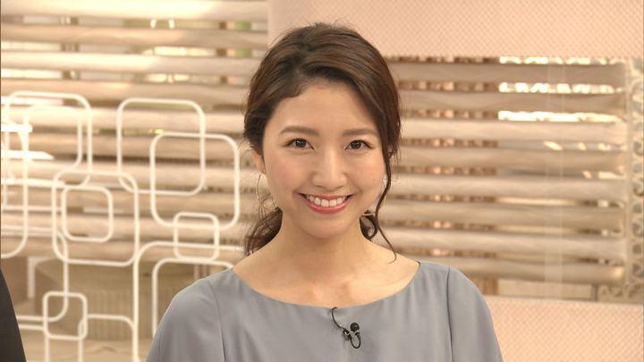 2019年07月31日三田友梨佳の画像36枚目
