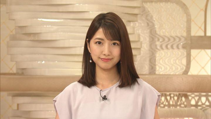 2019年08月01日三田友梨佳の画像08枚目