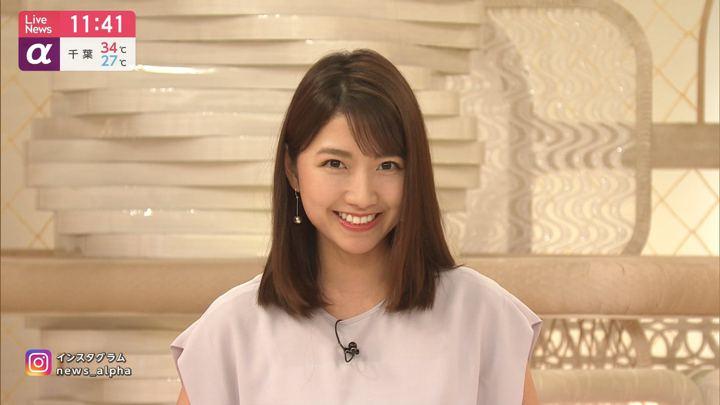 2019年08月01日三田友梨佳の画像11枚目