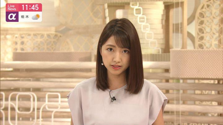 2019年08月01日三田友梨佳の画像14枚目