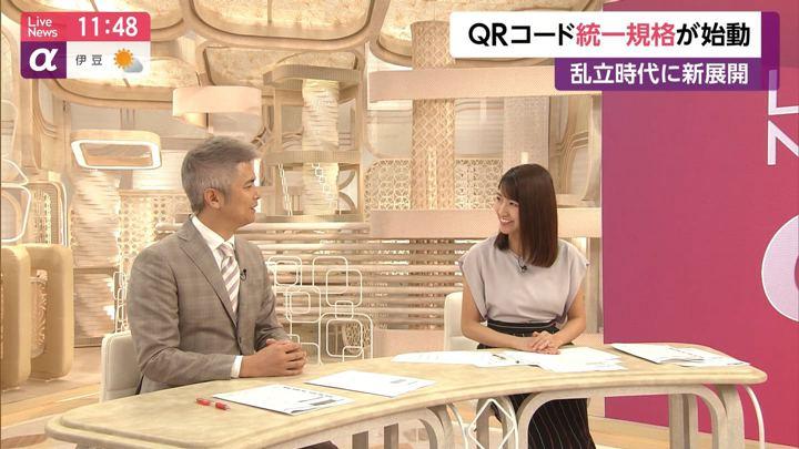 2019年08月01日三田友梨佳の画像17枚目