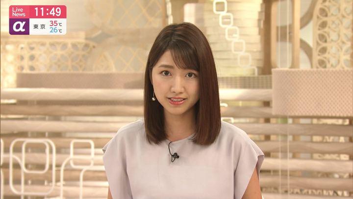 2019年08月01日三田友梨佳の画像19枚目