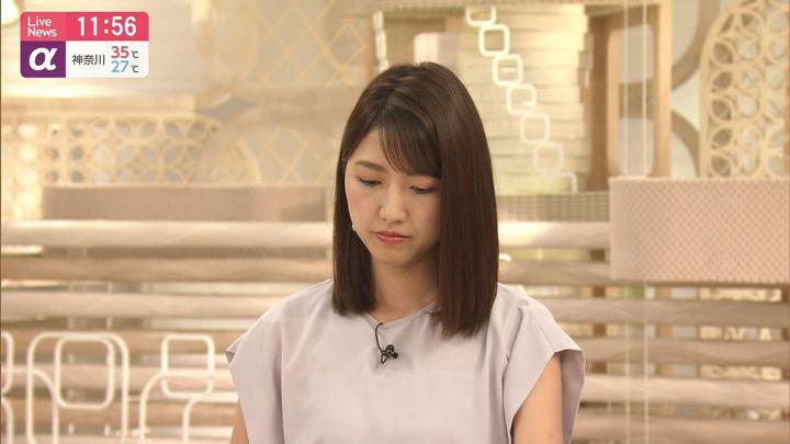 2019年08月01日三田友梨佳の画像20枚目