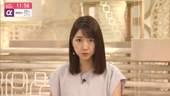 2019年08月01日三田友梨佳の画像21枚目