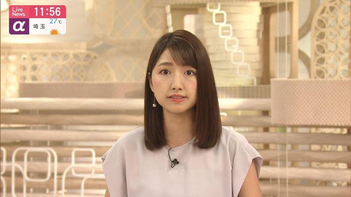 2019年08月01日三田友梨佳の画像22枚目