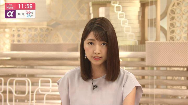 2019年08月01日三田友梨佳の画像26枚目
