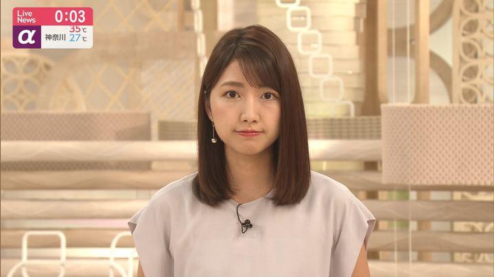 2019年08月01日三田友梨佳の画像27枚目
