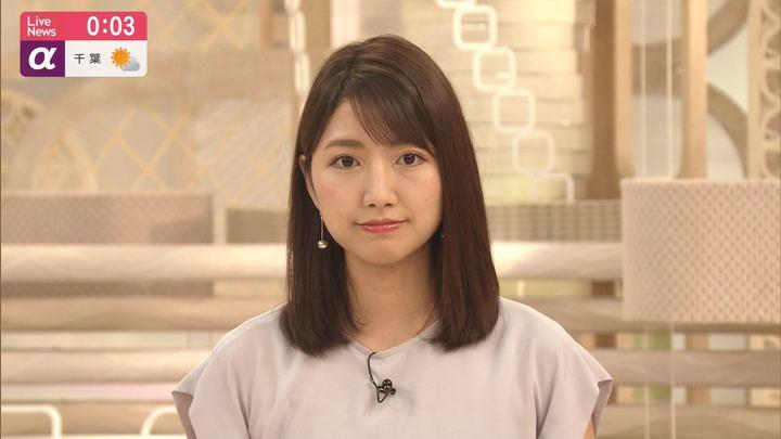 2019年08月01日三田友梨佳の画像28枚目