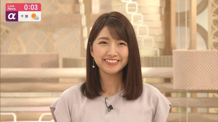 2019年08月01日三田友梨佳の画像29枚目