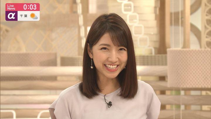 2019年08月01日三田友梨佳の画像30枚目