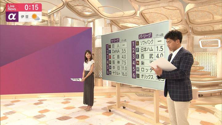2019年08月01日三田友梨佳の画像36枚目