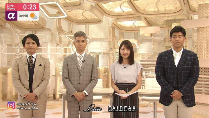2019年08月01日三田友梨佳の画像37枚目