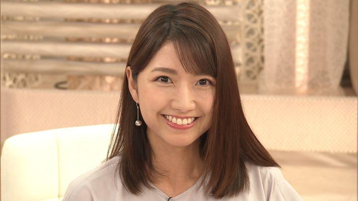 2019年08月01日三田友梨佳の画像40枚目