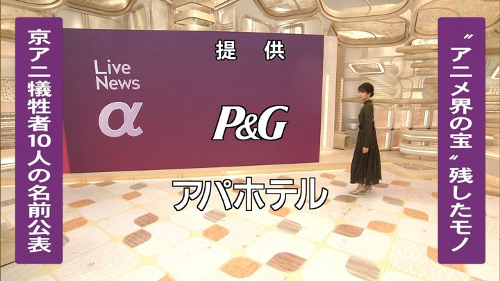 2019年08月02日三田友梨佳の画像03枚目