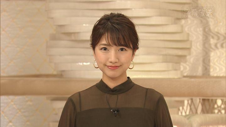2019年08月02日三田友梨佳の画像05枚目