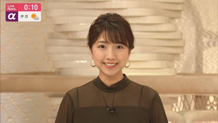 2019年08月02日三田友梨佳の画像07枚目