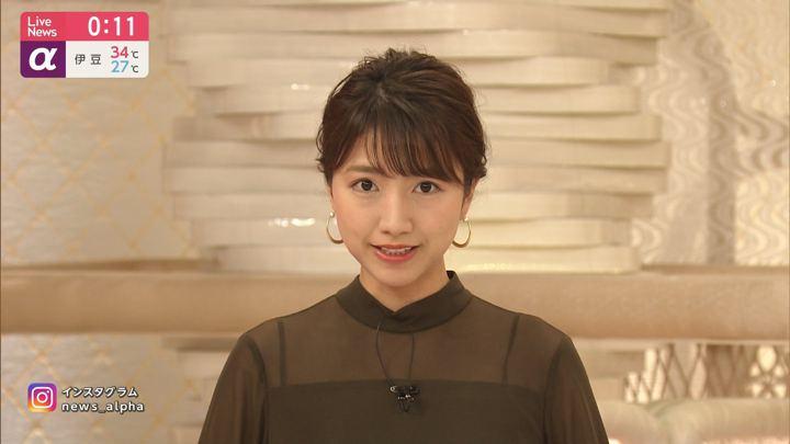 2019年08月02日三田友梨佳の画像08枚目