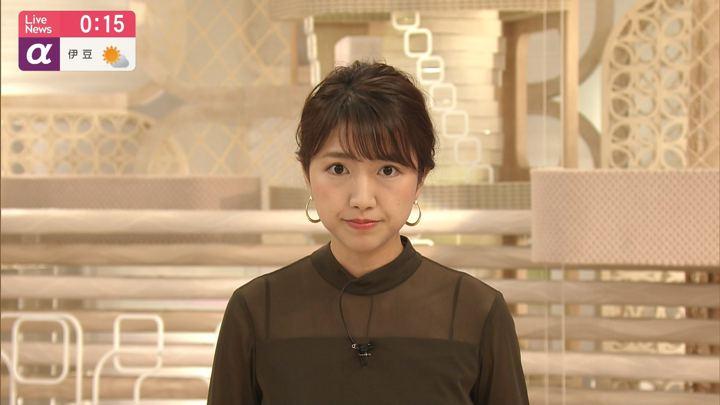 2019年08月02日三田友梨佳の画像10枚目