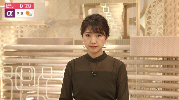 2019年08月02日三田友梨佳の画像13枚目