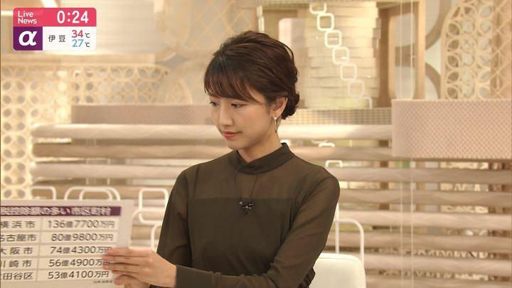 2019年08月02日三田友梨佳の画像14枚目