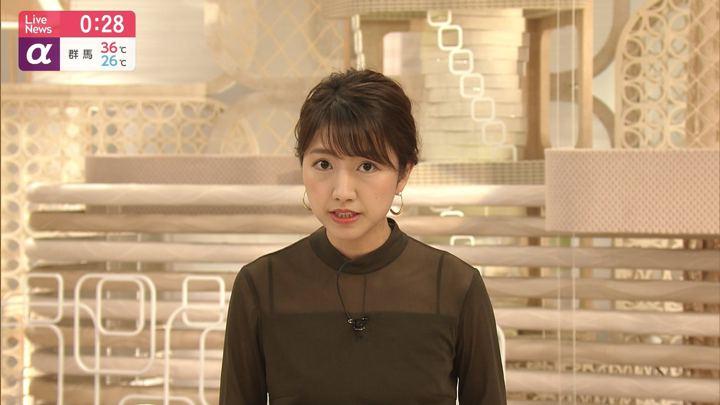 2019年08月02日三田友梨佳の画像16枚目