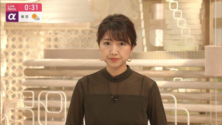 2019年08月02日三田友梨佳の画像17枚目