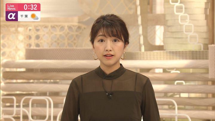 2019年08月02日三田友梨佳の画像18枚目