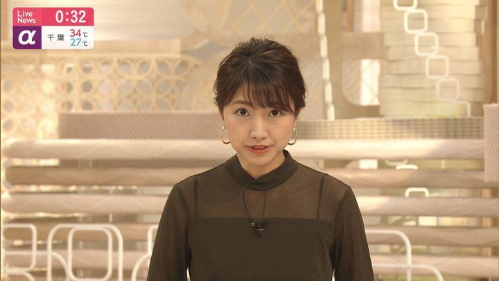 2019年08月02日三田友梨佳の画像19枚目