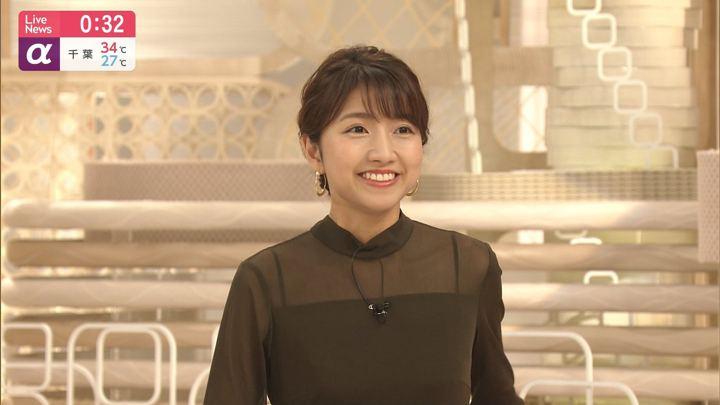2019年08月02日三田友梨佳の画像20枚目