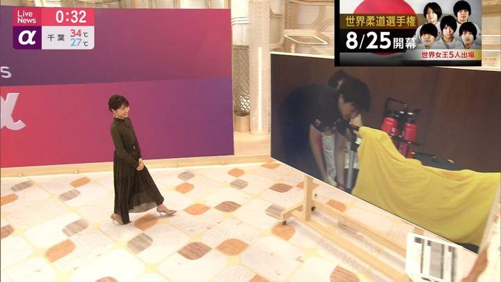 2019年08月02日三田友梨佳の画像21枚目