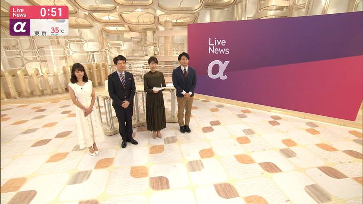 2019年08月02日三田友梨佳の画像25枚目