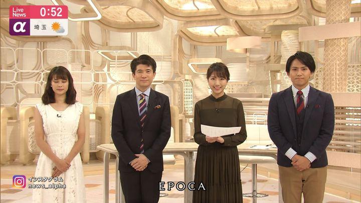 2019年08月02日三田友梨佳の画像26枚目