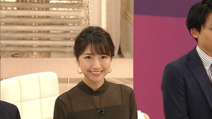 2019年08月02日三田友梨佳の画像28枚目