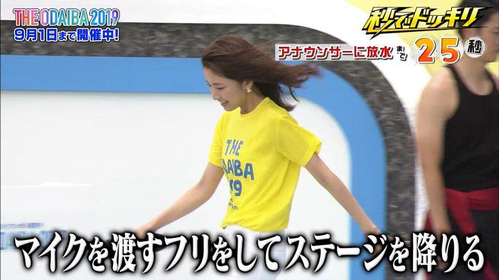 2019年08月03日三田友梨佳の画像07枚目