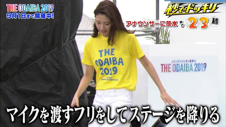 2019年08月03日三田友梨佳の画像08枚目
