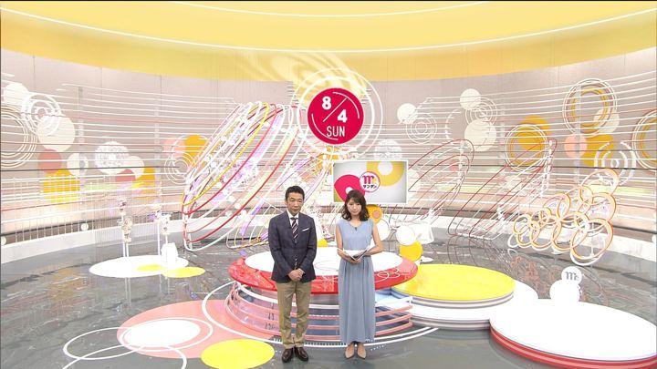 2019年08月04日三田友梨佳の画像05枚目