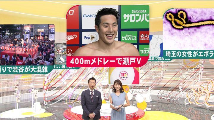 2019年08月04日三田友梨佳の画像06枚目